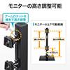 スタンドモニターアーム(置き型液晶アーム・デュアルアーム・縦置き上下2面・耐荷重10kg)