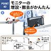 モニターアーム用支柱+設置用バー単体(W800・クランプ取付)