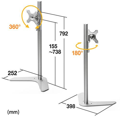 モニタースタンド(ハイタイプ・卓上設置・VESA75/100対応・高さ調整可能・据え置き型)