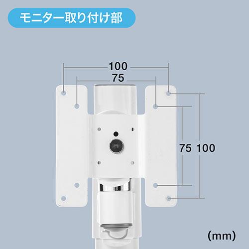 【トレジャーセール青】水平3関節モニタアーム(高耐荷20kgまで・1画面アーム・支柱高さ50cm)
