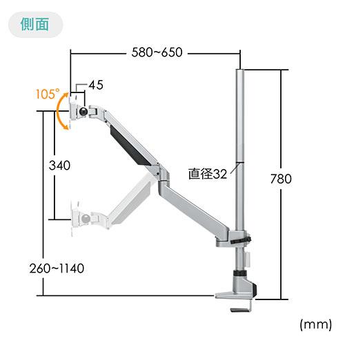水平垂直多関節液晶モニターアーム(ガス圧・支柱アーム・ディスプレイアーム・水平垂直3関節・24インチ対応)