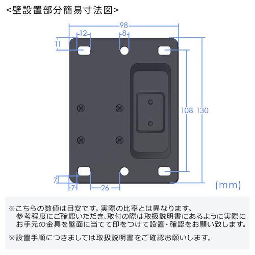 壁面モニターアーム(3関節・壁付・省スペース・27インチ設置・ロック機能付)