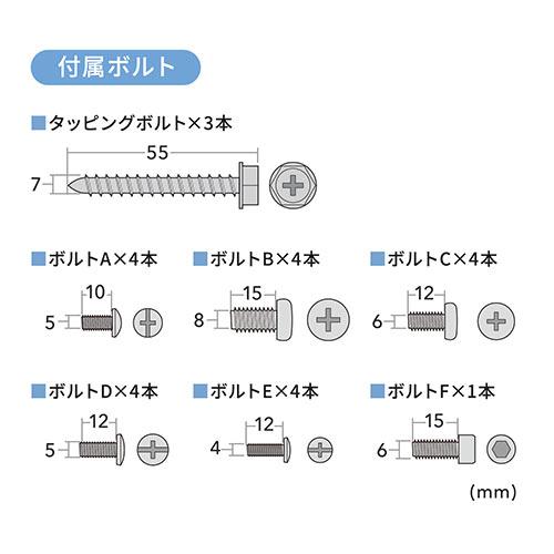 テレビ壁掛け金具(アームタイプ・26・32・37・42型対応・角度調整対応・3関節・汎用)