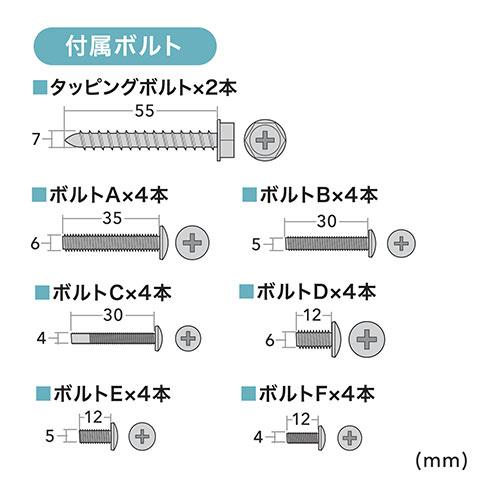 テレビ壁掛け金具(26・32・37・42型対応・コンパクトタイプ・薄型・汎用)