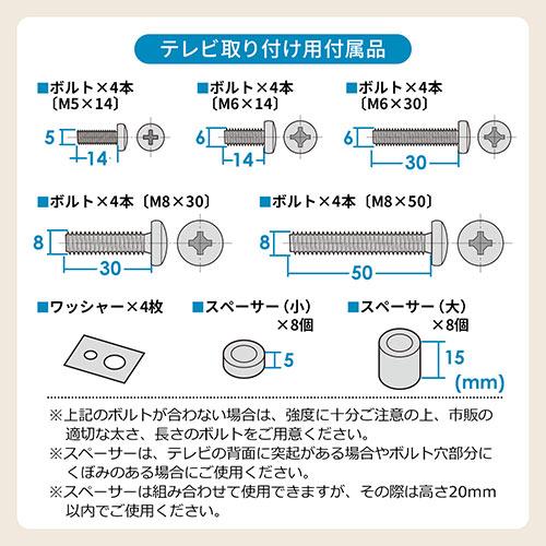 テレビスタンド(イーゼルタイプ・ディスプレイイーゼル・木製脚・32型/40型/43型/49型/50型/52型/55型対応・転倒防止金具付属)