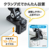 iPad・タブレット用アームスタンド(クランプ式・6関節・ホルダー360度回転・アルミ)
