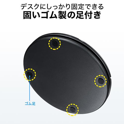 タブレットスタンド(折りたたみ・360度回転・スマホスタンド・ケーブル収納)