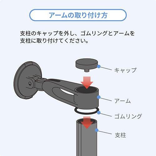 タブレットアームスタンド(クランプ設置・2台同時設置・4.5インチ~11インチ対応・POSレジ・受付用)