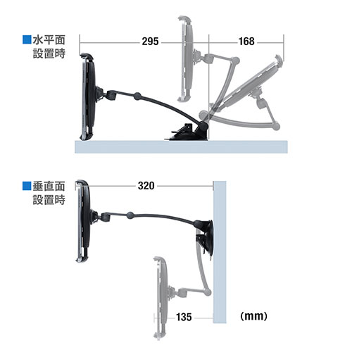 タブレットアーム(7インチ/13インチ/15インチ対応・吸盤取付・3関節・角度調整・回転可能・レジスタンド・エアレジスタンド)