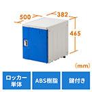 100-LBOX002BL