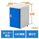 100-LBOX003BL