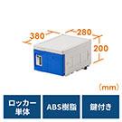 100-LBOX004BL