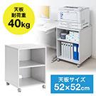 プリンター台(プリンタラック・キャスター付・レーザープリンタ対応・高さ70cm・ボックスタイプ)