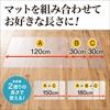 チェアマット(ポリカーボネート・畳・カーペット・フローリング対応・150cm・180cm・半透明・大型・床暖房対応)
