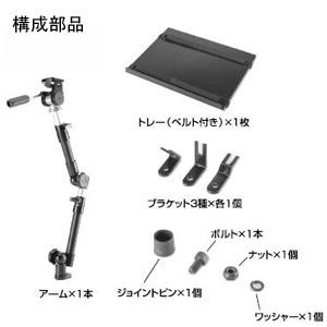車載用ノートパソコンテーブル(固定ベルト付き)
