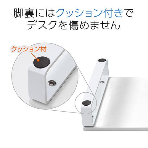 インテリアモニター台(奥行30cm・YUKI・ホワイト)