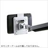 iPad・タブレットVESAブラケット(モニターアーム取り付け用・9~12インチ対応)