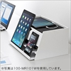 【ハロウィンセール】iPad・タブレット収納 机上台(スタンド・充電ステーション・A4書類対応・ブラック)
