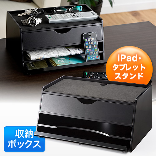 iPad・タブレット収納 机上台(スタンド・充電ステーション・A4書類対応・ブラック)