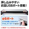 机上台(引き出し・USBハブ6ポート・幅67cm)
