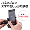 iPhone・スマホアームスタンド(クリップ式・寝ながらスマホ・フレキシブルアーム・iPhone 12 mini/iPhone 12/iPhone 12 Pro対応)