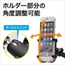 iPhone・スマホ寝ながらアームスタンド(iPhone7/7 Plus対応・スタンドタイプ)
