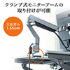 スタンディングデスク(高さ調整可能・ガス圧昇降・スタンドアップデスク・スマホ/タブレットスタンド/キーボード台搭載・幅68cm)