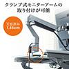 スタンディングデスク(折りたたみ・卓上・高さ調整可能・ガス圧昇降・キーボード台搭載・幅89cm)