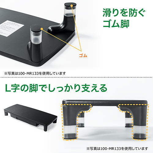 【MAX50%OFF SALE】机上台(引き出し付・高さ調整可能・キーボード収納・液晶モニター台・幅55cm)