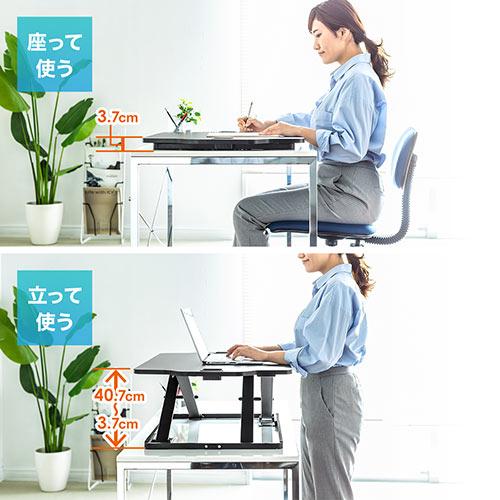 リフトアップデスク スタンディングデスク 机上 幅約79.5cm 薄型 折りたたみ可能 高さ12段階調整可能 ブラック