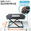 スタンディングデスク(薄型・白色・折りたたみ可能・高さ12段階調整可能・幅79.5cm)