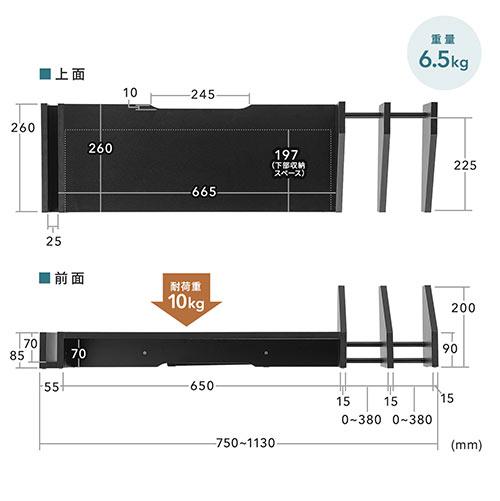 机上台(モニター台・木製・タブレットスタンド・本立て付き)