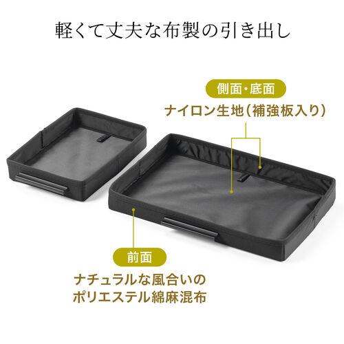 机上台(モニター台・引き出し付・木製・幅54cm)