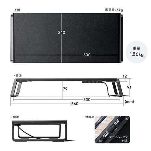 机上台(モニター台・USBハブ付き・コンパクト・幅50cm・ライト木目)