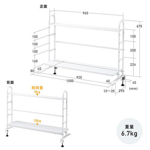 【トレジャーセール青】机上ラック(机上台・クランプ固定・2段・木製・幅100cm・小物置き棚付)