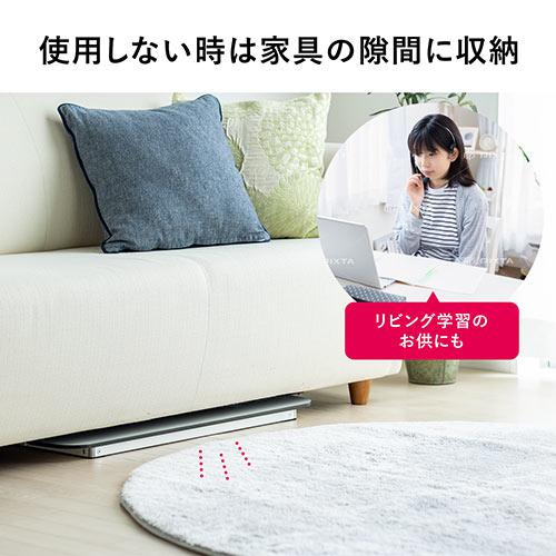 スタンディングデスク(薄型・白色・折りたたみ可能・スリムタイプ・高さ無段階調整可能・幅79.6cm)