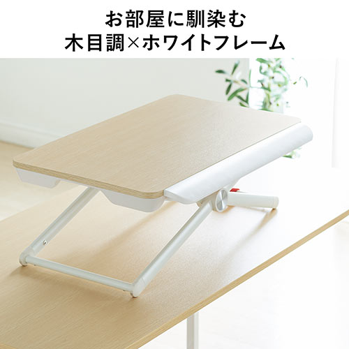 【トレジャーセール青】スタンディングデスク(薄型・木目調・折りたたみ可能・スリムタイプ・高さ5段階昇降・リストレスト付・幅60cm)