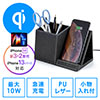 ワイヤレス充電器(Qi対応・小物入れ・リモコンスタンド・iPhone 急速充電対応・PUレザー・ブラック)