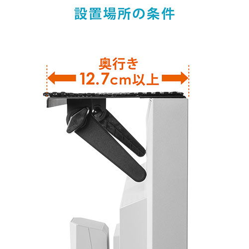 ディスプレイボード・テレビ/モニター上部収納台(幅60cm・小物置・リモコン設置・ティッシュ置き・収納トレー)