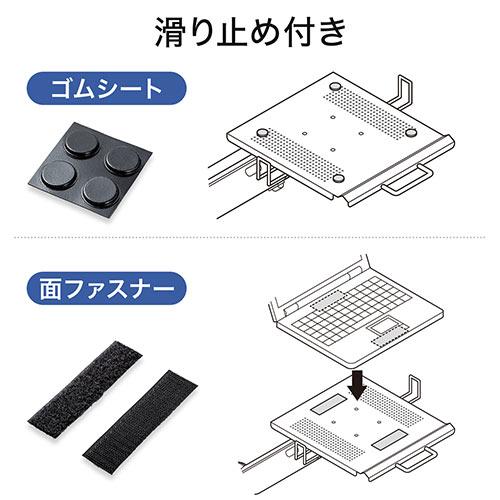 【Early Summerセール】ノートパソコンアーム(ガス圧・ポール式・ブラック・耐荷重3kg)