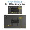 テレビ壁掛け金具(ダブルアームタイプ・汎用・32型/40型/43型/49型/50型/52型対応)