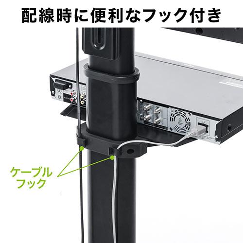 テレビスタンド(縦置き・ハイタイプ・キャスター付・手動上下昇降・32型/40型/43型/49型/50型/52型/55型/58型/60型対応)