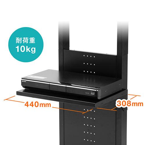 壁寄せテレビスタンド(32型/40型/43型/49型/50型/52型/55型/58型/60型/65型対応・汎用タイプ・5段階高さ調整)