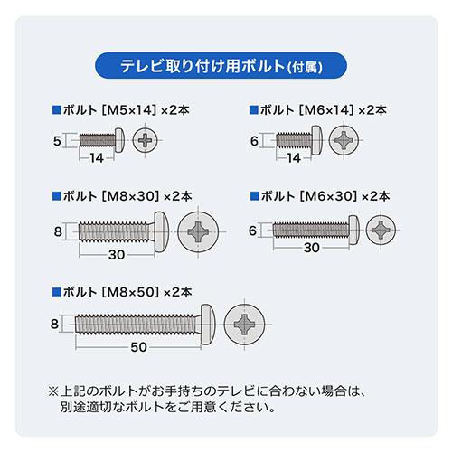 テレビスタンド(支柱・突っ張り棒・32型/40型/43型/49型/50型/52型/55型/58型/60型/65型対応・小物設置可能ブラケット付き)