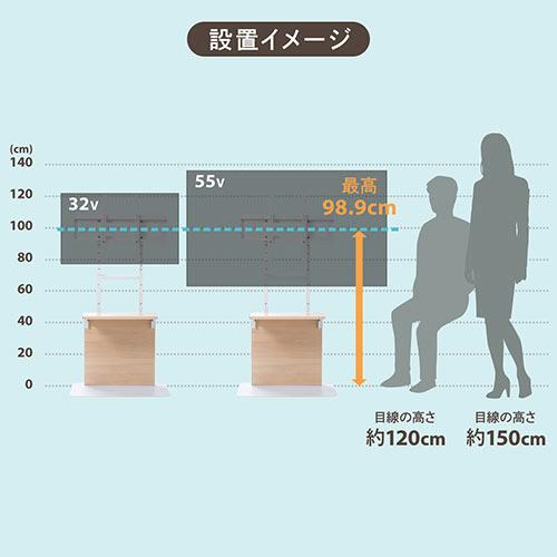 壁寄せ液晶テレビスタンド(32型/40型/43型/49型/50型/52型/55型対応・着脱可能棚板・3段階高さ調整・固定脚・薄い木目)