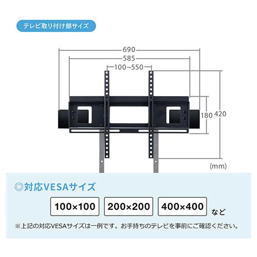 壁寄せ液晶テレビスタンド(32型/40型/43型/49型/50型/52型/55型対応・着脱可能棚板・3段階高さ調整・固定脚・濃い木目)
