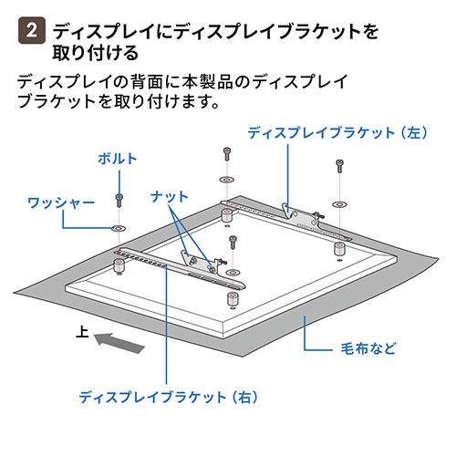 薄型テレビ壁掛け金具(32インチ/40インチ/43インチ/49インチ/50インチ/52インチ/55インチ/58インチ/60インチ/65インチ/70インチ対応・耐荷重45kgまで)