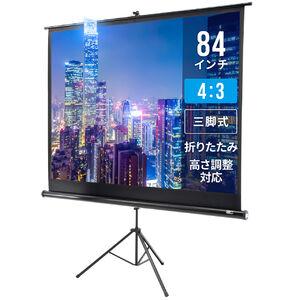 プロジェクタースクリーン(84インチ・三脚式・自立式・持ち運び可能)