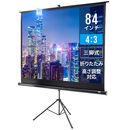 【オフィスアイテムセール】プロジェクタースクリーン(84インチ・三脚式・自立式・持ち運び可能)