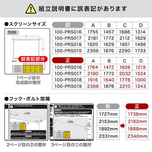 プロジェクタースクリーン(100インチ・吊り下げ式・天井・壁掛け・ホームシアター・スロー巻き上げ式・4:3)